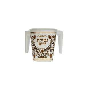 Plastic Washing Cup with Gold and Brown Pomegranates in