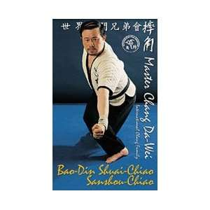 Bao Din Shuai Chiao DVD by Chang Da Wei Everything Else