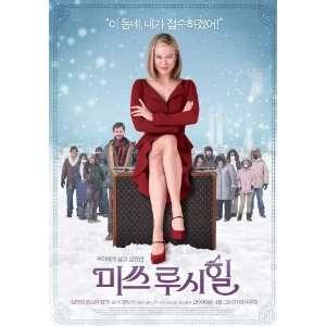 Korean Style A  (Renée Zellweger)(Harry Connick Jr.)(Nathan Fillion