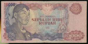Indonesia 10.000 Rupiah 1968, P.112