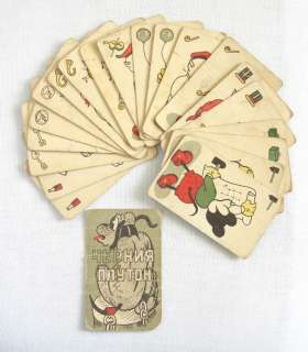most rare antique bulgarian playing cards game with the disney cartoon