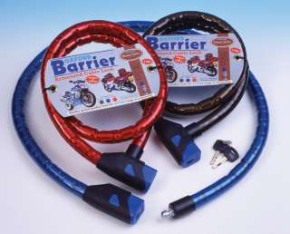 OXFORD BARRIER MOTORBIKE ARMOURED CABLE LOCK SECURITY
