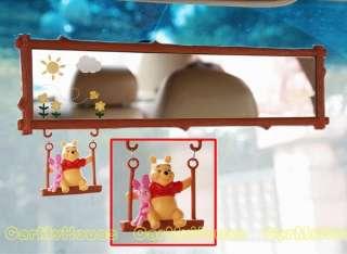 Winnie The Pooh & Piglet Car Rear View Mirror PH 105