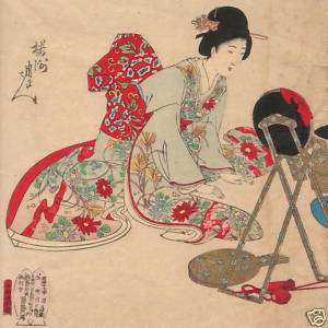 ART PRINT of ANTIQUE Woodblock JAPANESE GEISHA