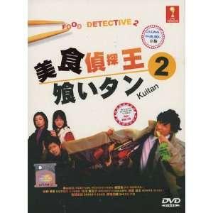 All Region: Higashivama Noriyuki, Morita Go, Kyono Kotomi: Movies & TV