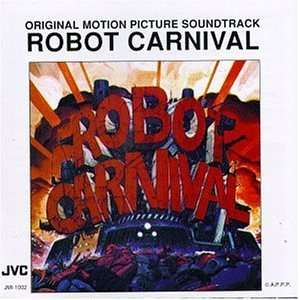 : Original Motion Picture Soundtrack (1987 Anime Film) [Soundtrack