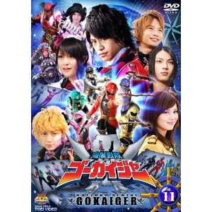 Sci Fi Live Action   Kaizoku Sentai Gokaiger Vol.11 [Japan DVD