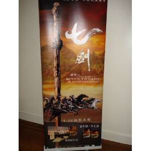 Seven Swords Offical Premire Poster Stand
