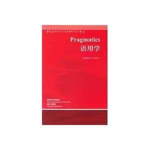 ) YING )LAI WEN XUN (Levinson S.C. )?HE ZHAO XIONG Books