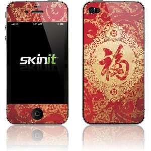 Red Chinese character Blessing skin for Apple iPhone 4