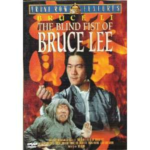 Blind Fists of Bruce Lee Bruce Lee Movies & TV