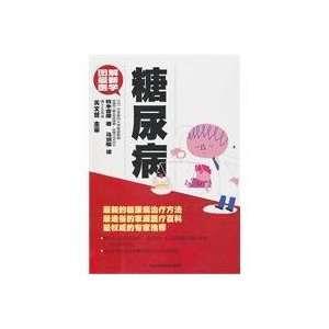 ) RI )LING MU JI YAN YI ZHU BIAN ?MA XUN JUN DENG YI Books
