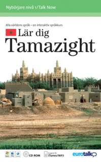 Talk Now Tamazight (download)   PC Download   Discshop.se
