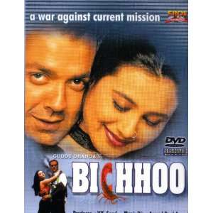 Hindi Action Film / Bollywood Movie / Indian Cinema DVD) Bobby Deol