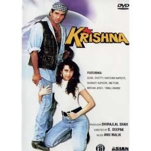 Karishma Kapoor, Shakti Kapoor, Om Puri, Sunil Shetty, S. Deepal