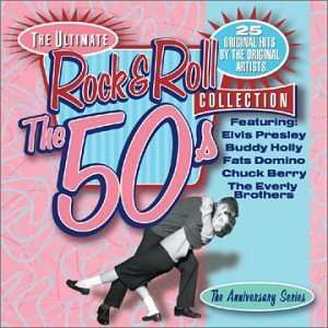 , Ritchie Valens, Tommy Edwards, The Big Bopper, Chuck Berry Music